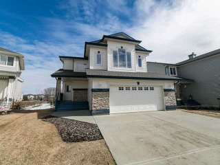 Main Photo: 8 ERIN Close: St. Albert House for sale : MLS(r) # E3368775