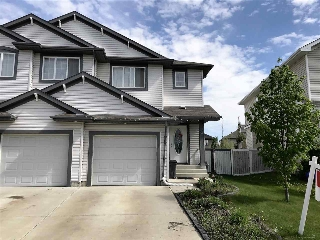 Main Photo: 16 CARAGANA Way: Fort Saskatchewan House Half Duplex for sale : MLS(r) # E4046681