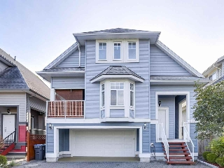 Main Photo: 212 DAWE Street in New Westminster: Queensborough House for sale : MLS® # R2208180