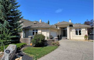 Main Photo: 1064 TORY Road in Edmonton: Zone 14 House for sale : MLS®# E4121332