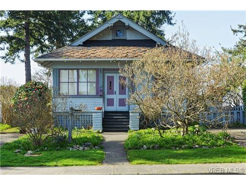 Main Photo: 412 Lampson Street in VICTORIA: Es Saxe Point Single Family Detached for sale (Esquimalt)  : MLS® # 361090