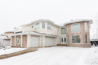 Main Photo: 215 TORY Crescent in Edmonton: Zone 14 House for sale : MLS(r) # E4048354