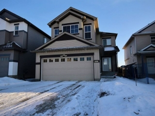 Main Photo: 5811 18 Avenue in Edmonton: Zone 53 House for sale : MLS(r) # E4056220