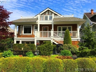 Main Photo: B 19 Cook Street in VICTORIA: Vi Fairfield West Townhouse for sale (Victoria)  : MLS® # 378191