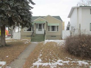 Main Photo: 7346 111 Avenue NW in Edmonton: Zone 09 House for sale : MLS® # E4093710