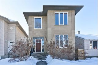 Main Photo: 6806 106 Street in Edmonton: Zone 15 House for sale : MLS®# E4100640
