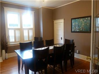 Photo 8: 2546 Shelbourne Street in VICTORIA: Vi Fernwood Residential for sale (Victoria)  : MLS® # 305804
