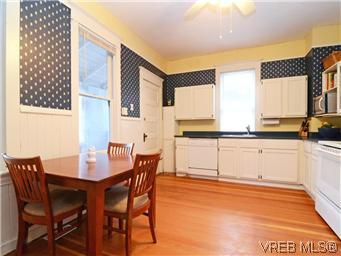 Photo 4: 2546 Shelbourne Street in VICTORIA: Vi Fernwood Residential for sale (Victoria)  : MLS® # 305804