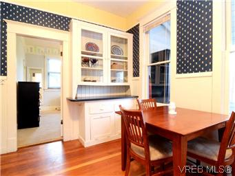 Photo 5: 2546 Shelbourne Street in VICTORIA: Vi Fernwood Residential for sale (Victoria)  : MLS® # 305804