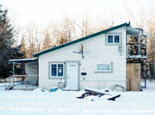 Main Photo: : Rural Wetaskiwin County House for sale : MLS(r) # E4053567