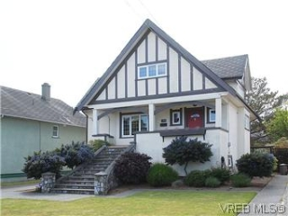 Main Photo: 50 Howe Street in VICTORIA: Vi Fairfield West Single Family Detached for sale (Victoria)  : MLS® # 301825