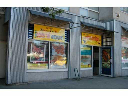 Main Photo: 416 E BROADWAY in Vancouver East: Mount Pleasant VE Commercial for sale : MLS®# V4039713