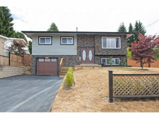 Main Photo: 2136 WINDSOR Street in Abbotsford: Poplar House for sale : MLS(r) # R2173885