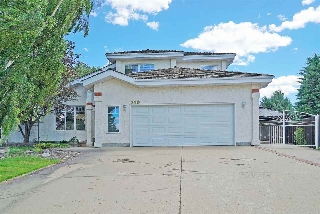 Main Photo:  in Edmonton: Zone 14 House for sale : MLS(r) # E4070377