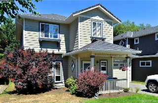 Main Photo: 124 Thetis Vale Crescent in VICTORIA: VR Six Mile Single Family Detached for sale (View Royal)  : MLS(r) # 381260