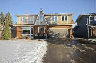 Main Photo: 591 WAHSTAO Road NW in Edmonton: Zone 22 House for sale : MLS® # E4093519