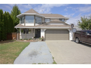 Main Photo: 23003 REID Avenue in Maple Ridge: East Central House for sale : MLS(r) # V1108384