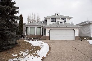 Main Photo: 77 Stoneshire Crescent: Spruce Grove House for sale : MLS(r) # E4052403