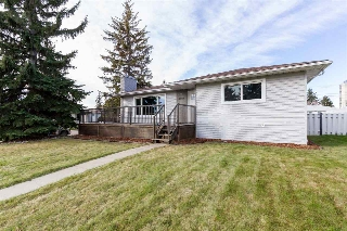 Main Photo: 4604 117 Street in Edmonton: Zone 15 House for sale : MLS(r) # E4055792