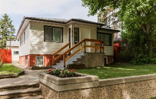 Main Photo: 12014 49 Street in Edmonton: Zone 23 House for sale : MLS(r) # E4068216