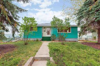 Main Photo: 13624 122 Avenue in Edmonton: Zone 04 House for sale : MLS® # E4084948