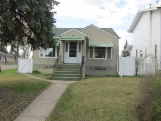 Main Photo: 7346 111 Avenue in Edmonton: Zone 09 House for sale : MLS®# E4113751