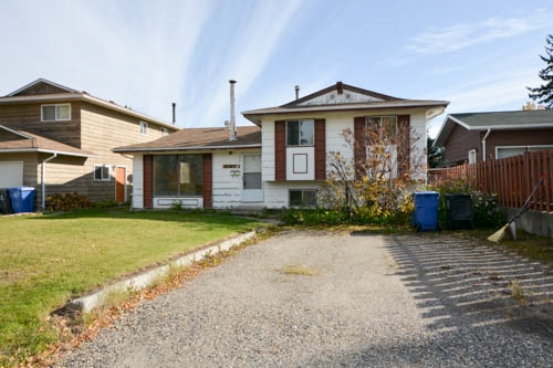 Main Photo: 8715 90 Street in Fort St. John: Fort St. John - City SE House for sale (Fort St. John (Zone 60))  : MLS® # R2112802