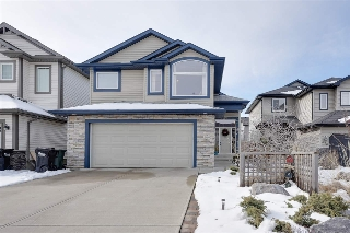 Main Photo: 622 FOXTAIL Lane: Sherwood Park House for sale : MLS(r) # E4060250