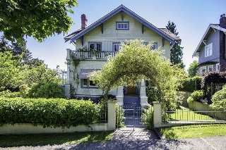 Main Photo: 5112 MAPLE Street in Vancouver: Quilchena House for sale (Vancouver West)  : MLS(r) # R2181478