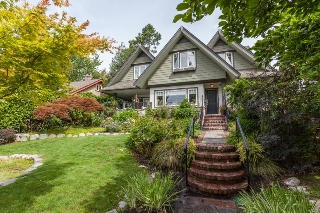 Main Photo: 1847 DUCHESS Avenue in West Vancouver: Ambleside House for sale : MLS® # R2190872