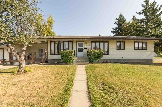 Main Photo: 7104 12 Avenue in Edmonton: Zone 29 House for sale : MLS® # E4081186