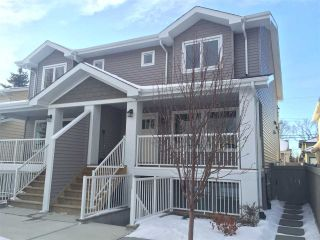 Main Photo: 11842 122 Street in Edmonton: Zone 04 Townhouse for sale : MLS® # E4086586