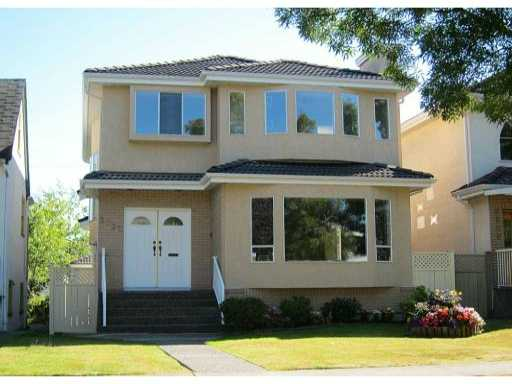 Main Photo: 2832 W 21ST Avenue in Vancouver: Arbutus House for sale (Vancouver West)  : MLS(r) # V905307