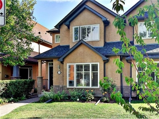 Main Photo: 1713 8 Avenue NW in Calgary: Hillhurst House for sale : MLS(r) # C4093278