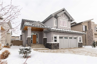 Main Photo: 4515 MEAD Court in Edmonton: Zone 14 House for sale : MLS(r) # E4051411