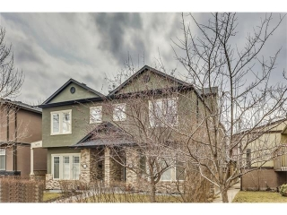 Main Photo: 1 427 10 Avenue NE in Calgary: Renfrew House for sale : MLS(r) # C4110290