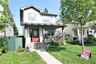 Main Photo: 1477 Grant Way in Edmonton: Zone 58 House for sale : MLS® # E4066142