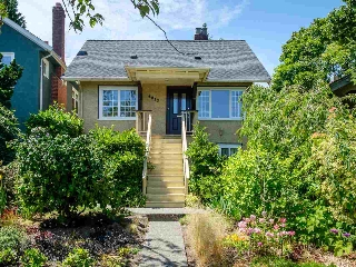 Main Photo: 4019 DUNBAR Street in Vancouver: Dunbar House for sale (Vancouver West)  : MLS(r) # R2191175