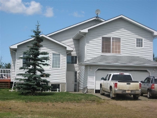 Main Photo: 1  57514 RR225: Rural Sturgeon County House for sale : MLS® # E4075595