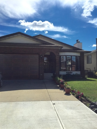 Main Photo: 7539 152B Avenue NW in Edmonton: Zone 02 House for sale : MLS® # E4078585