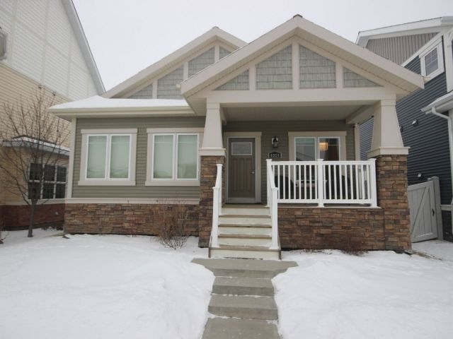 Photo 2: 4319 Veterans Way in Edmonton: Zone 27 House for sale : MLS(r) # E4051082