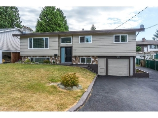 Main Photo: 2085 MAJESTIC Crescent in Abbotsford: Abbotsford West House for sale : MLS(r) # R2186595