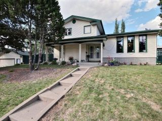 Main Photo: 66 Galloway Drive: Sherwood Park House for sale : MLS®# E4119706