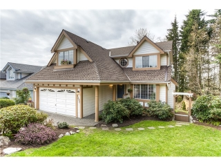 Main Photo: 1498 LANSDOWNE Drive in Coquitlam: Westwood Plateau House for sale : MLS® # V1058063