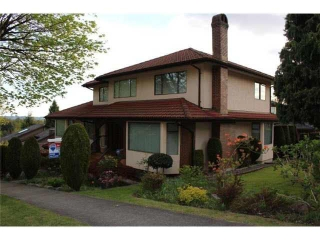 Main Photo: 1209 GLEN ABBEY Drive in Burnaby: Simon Fraser Univer. House for sale (Burnaby North)  : MLS®# V1116658