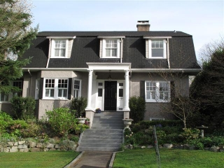 Main Photo: 2949 44TH Ave in Vancouver West: Kerrisdale Home for sale ()  : MLS®# V816346