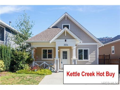 Main Photo: 3134 Kettle Creek Crescent in VICTORIA: La Goldstream Single Family Detached for sale (Langford)  : MLS® # 369372