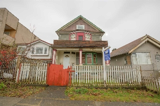 Main Photo: 1632 E 4TH Avenue in Vancouver: Grandview VE House for sale (Vancouver East)  : MLS® # R2126011