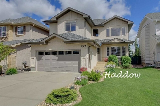 Main Photo: 1685 HECTOR Road in Edmonton: Zone 14 House for sale : MLS® # E4069557
