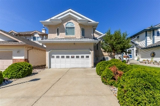 Main Photo: 1112 HAYNES Close in Edmonton: Zone 14 House for sale : MLS(r) # E4069987